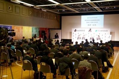 Jリーグ記者発表会見(4)
