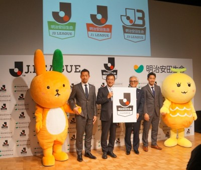 Jリーグ記者発表会見(2)