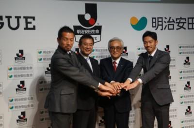 Jリーグ記者発表会見(3)